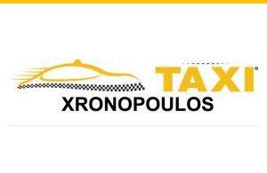 Taxi Xronopoulos